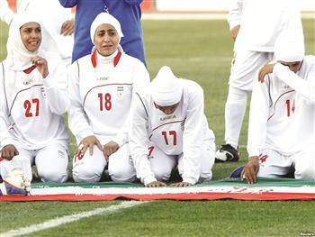 Iran Cry